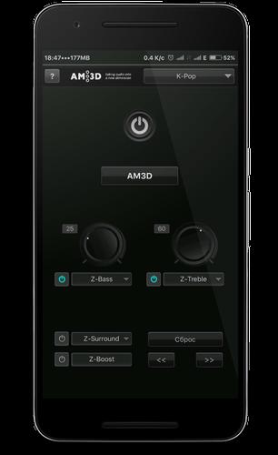 jetAudio HD Music Player Plus MOD APK Material Design