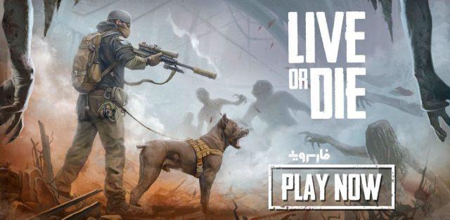 Live or Die Survival Pro MOD APK