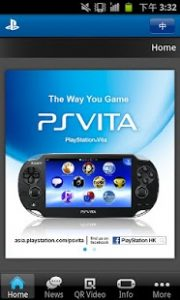 PS Vita v1.0.5 APK Free Download is Here ! [Latest] 1
