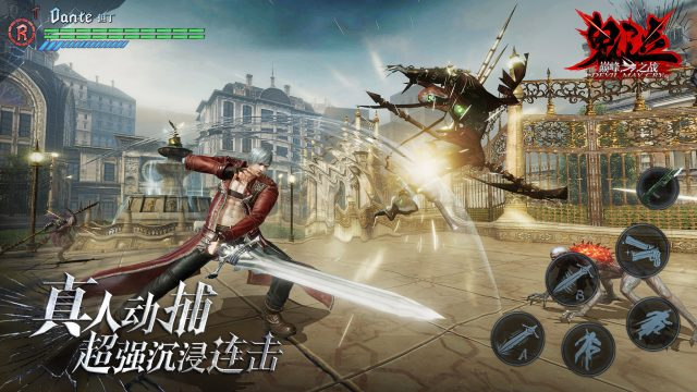 Devil May Cry Mobile APK + Data